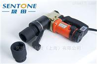 晟田SDD-1000定扭矩电动扳手
