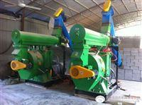 470/420/560/850回收生物质颗粒机