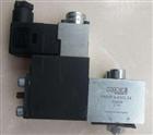 哈威比例溢流阀PMVP45-43/G24