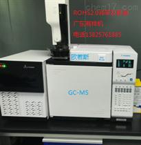 AMD5烟草中尼古丁检测仪器|烟碱检测设备