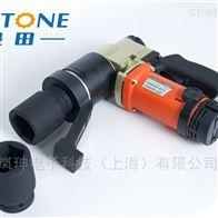 晟田SDD-1000定扭矩電動扳手品牌