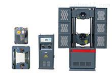 WE-600B数显式万能材料试验机价格