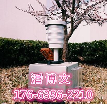 MC-6120A双路加热型大气采样器