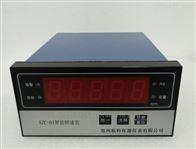 智能温度数显仪 郑州航科