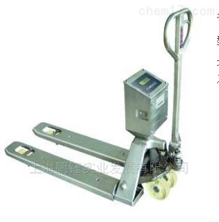 全不锈钢1吨可直接伸入托盘SCS-1T电子叉车