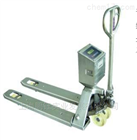 全不銹鋼1噸可直接伸入托盤SCS-1T電子叉車