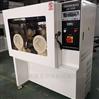 LB-350N 低濃度恒溫恒濕稱重系統