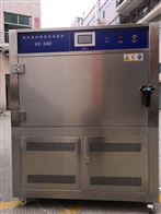 KD-P高端大气型UVA-340紫外线加速老化试验箱