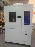 KD厂家定制线性恒温恒湿试验机