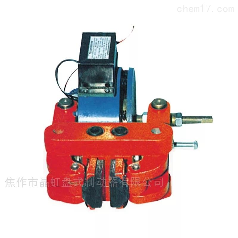 DJPZ196S-350/45N电磁制动器