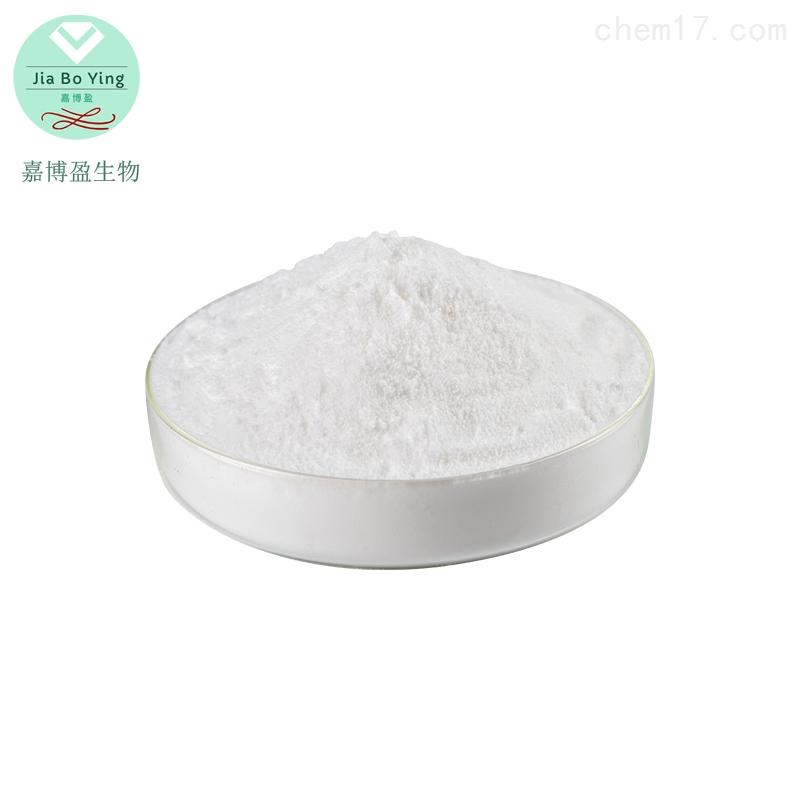 酮康唑65277-42-1生产厂家