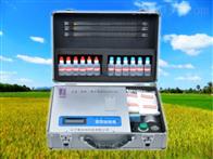 SYR-TF1土壤养分检测仪