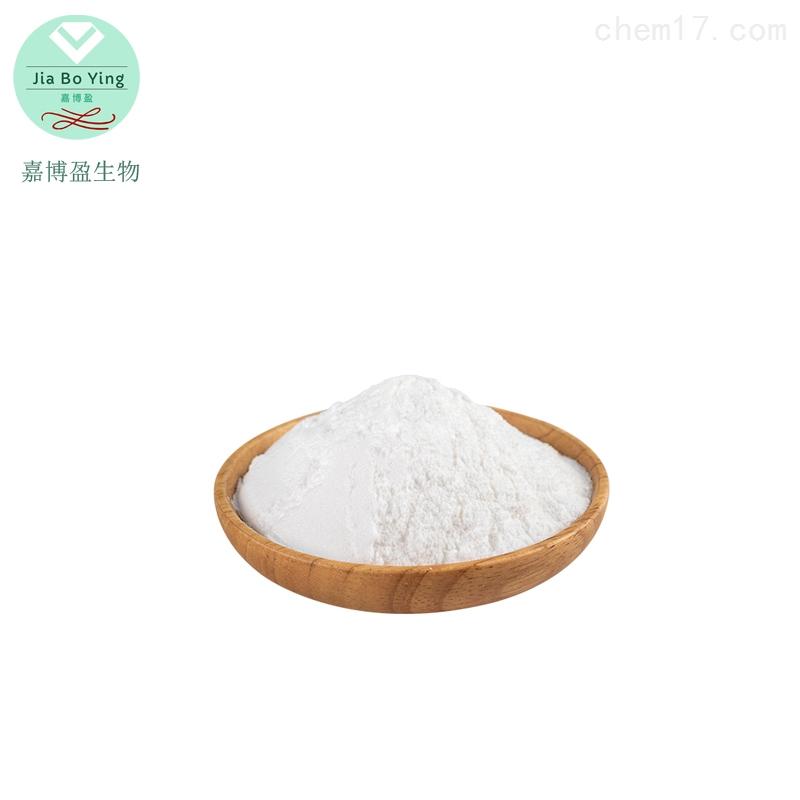 匹可硫酸钠10040-45-6原料药厂家