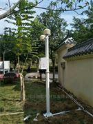 大气负氧离子监测系统