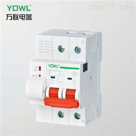 电能表外置断路器制造商