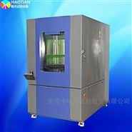吸尘器恒温恒湿试验机器