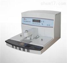 KD-BMIII 生物组织包埋机(4升)