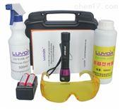 路阳 LUYOR-6801油路系统荧光检漏仪