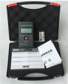 防爆静电电压表EST101型名称