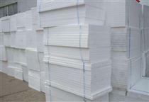 国标阻燃型聚苯板1平米价格