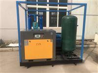 承装承修承试三级资质干燥空气发生器