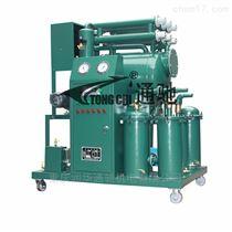 高效多功能双级真空滤油机