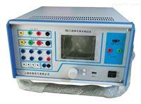 三相继电保护测试仪 电力资质承试四级