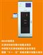 LK4200型BOD/COD/DO三位一體自動監測系統