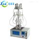 水質硫化物酸化吹氣儀XCK-6224生產廠家