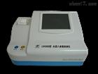 LK4300型八参数水质检测仪