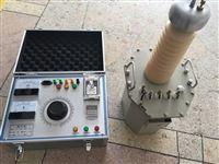 工频耐压试验装置5kva厂家 电力资质