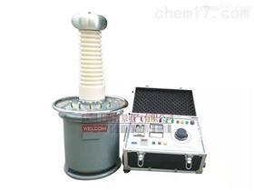 5kVA/50Kv工頻耐壓試驗裝置5kva廠家 電力資質
