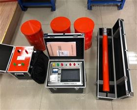 500kVA/200Kv/2A  30~300HZ變頻串聯諧振試驗成套裝置 電力資質