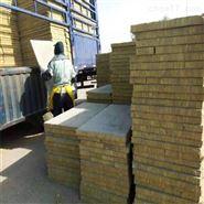 汉川市硬质手工砂浆岩棉复合板120kg现货
