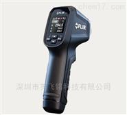 FLIR TG165 红外成像测温仪  深圳现货供应