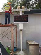 惠州工地扬尘监测设备CAP+CCEP认证