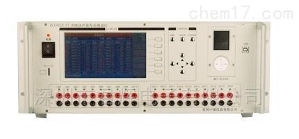 中策多路扬声器寿命测试仪ZC1681B-ST