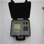 检测专用LB-7021便携式快速油烟监测仪
