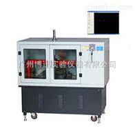 RFCZ-0719RFCZ-0719自动车辙试验仪(普及型)