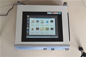 pj上海普景數字化電能表資質