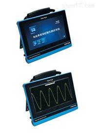 資質平板式三相電能表現場校驗儀0.02級