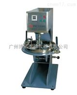 RF-0752沥青湿轮磨耗仪