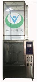 LQ-IPX大型淋雨试验箱