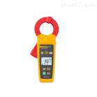 Fluke 368/CN微安级真有效值漏电流钳表