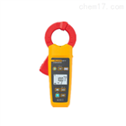Fluke 368/CN微安級真有效值漏電流鉗表