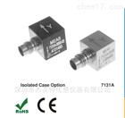 小型三轴加速度传感器IEPE