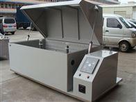 KD系列嘉兴、宁波、金华非标盐雾试验箱生产销售