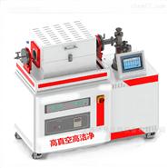 微行材料電子廠高真空多功能電爐1200度