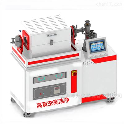 TF1200-60III-HV微行1200度加长版工业高真空高洁净电炉