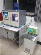 超声波材料汽蚀试验机